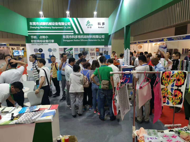 浈颖参加越南纺织印花展