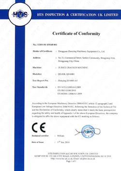 LVD+MD证书CE认证证书-浈颖机械