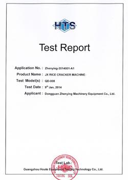 设备检测报告-浈颖机械