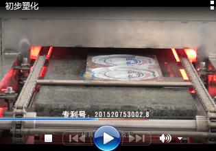 pvc商标进入节能双层隧道炉初步塑化