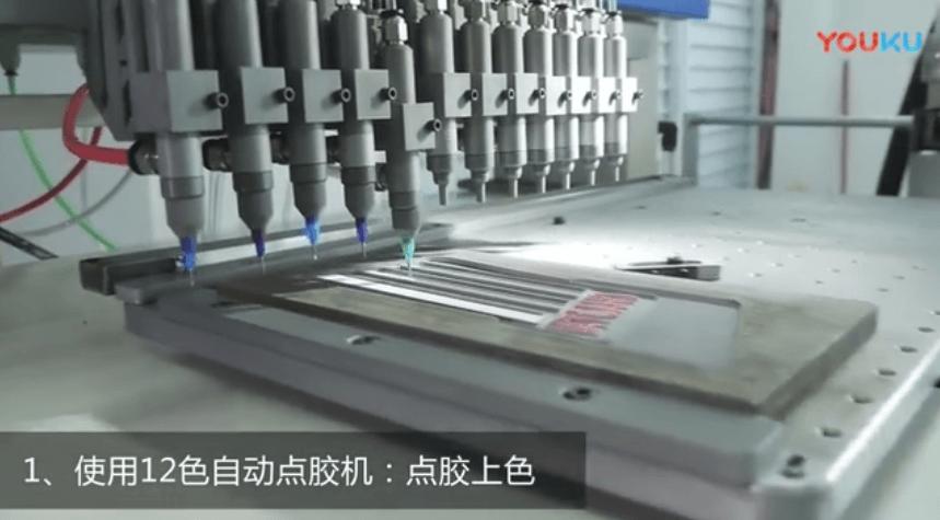 PVC滴塑鞋面生产线