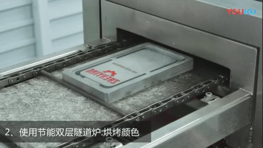 PVC手机防滑垫生产线