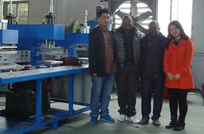 阿尔及利亚鞋标自动生产线