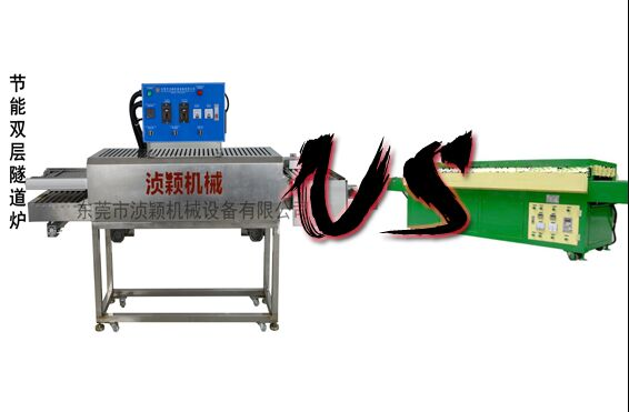 Pvc商标机械之节能双层隧道炉与传统烤炉的区别