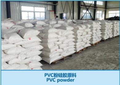 滴塑行业的原材料PVC粉