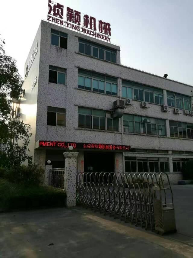 pvc滴塑设备厂家_浈颖机械搬迁至东莞东城!