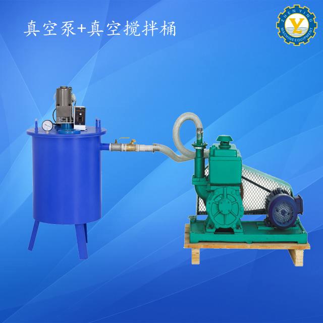 浈颖机械真空搅拌桶使用说明