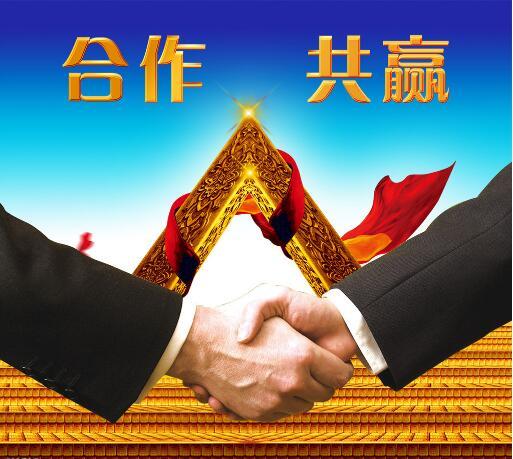 千平米厂房招租 优势资源共享